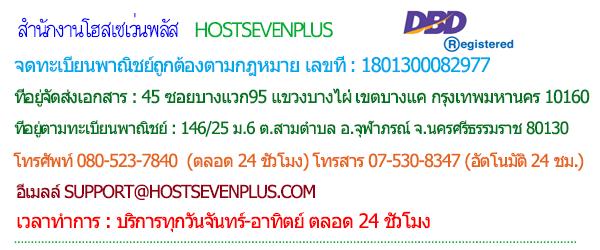 Host by uppic.damkwan.com